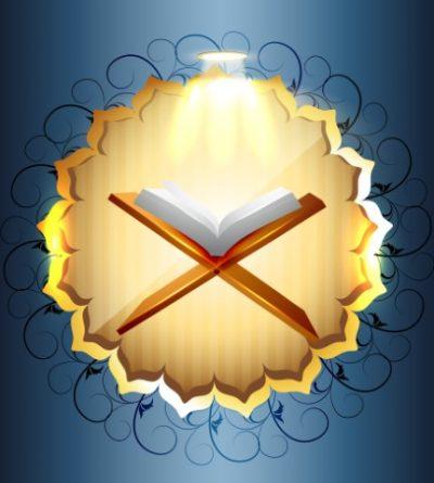 Al-Quran & Terjemahan