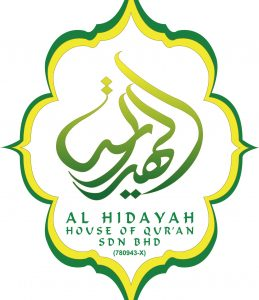 AL HIDAYAH HOUSE OF QURAN 2